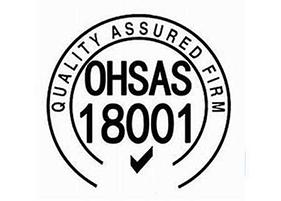 OHSAS18001 (ISO45001)职业健康安全管理体系认证