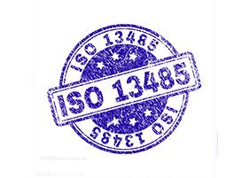 ISO13485 医疗器械质量管理体系认证