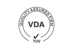德国汽车工业协会质量管理体系认证