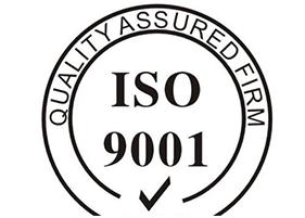 ISO9001认证机构提醒大家,认证需要注意这些细节!