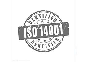 详解下ISO14001 环境管理体系认证认证中的要素