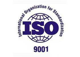 关于ISO9000的认证包含什么